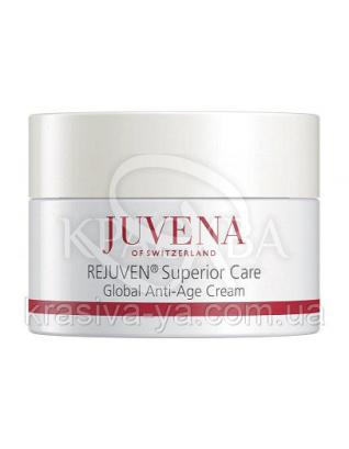 Rejuven Men Superior Overall Anti-Age Cream Tester - Антивіковий крем для чоловіків, 50 мл : Крем і гель для чоловіків