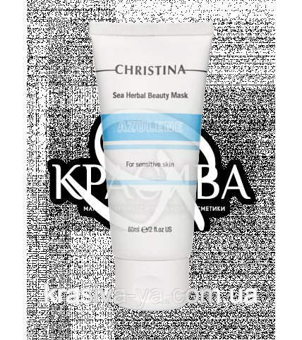 Азуленовая маска красоты для чувствительной кожи Sea Herbal Beauty Mask Azulene, 60 мл - 1