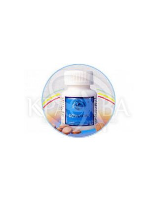 Кордасил, 20 таблеток : Planeta-M