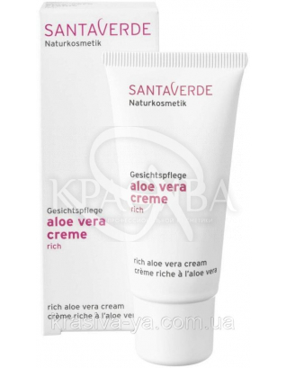 SV Крем для лица с Алоэ Вера интенсивного действия / Rich Aloe Vera Cream, 30 мл : SantaVerde