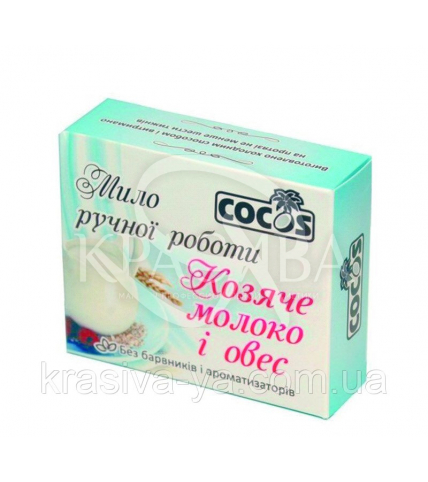 """Мыло ручной работы """"Козье молоко и овес"""", 4шт х 100 мл - 1"""
