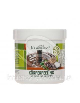Krauterhof Пилинг для тела с маслом плодов Ши и Какао, 400 мл