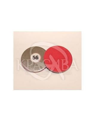 Тіні компактні набірні, №56 Червоно-караловый матовий : Cinecitta