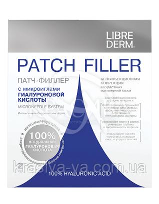 Гиалуроновые Патч-филлер с микроиглами, 2 шт : Патчи под глаза