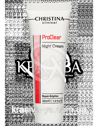 ProClear Night Cream Repair Brighten Восстанавливающий ночной крем, 50 мл :