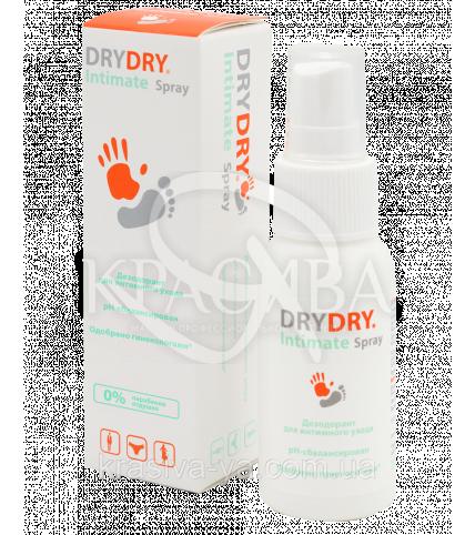 "Дезодорант для тела ""Драй Драй Интим Спрей"" - ""DryDry Intimate Spray"", 50 мл - 1"