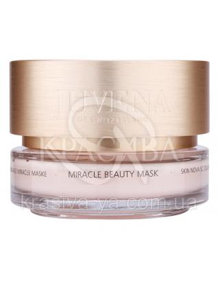 """Miracle Beauty Mask Tester - Інтенсивно відновлююча маска для втомленою шкіри """"Miracle"""", 75 мл :"""