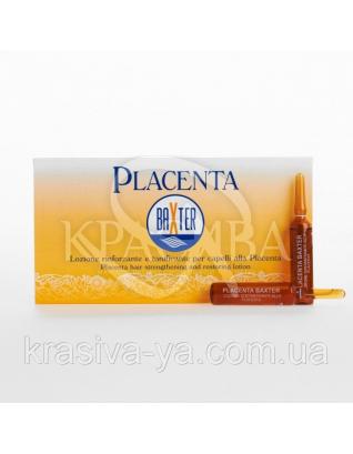 Baxter Лосьон лечебно-профилактический с плацентой и пантенолом, 10*10 мл : Лосьон для волос