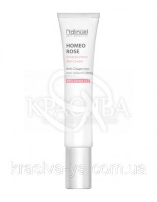 """Протизапальний крем для шкіри з куперозом """"Гомео Роуз"""", 15 мл : Natinuel"""