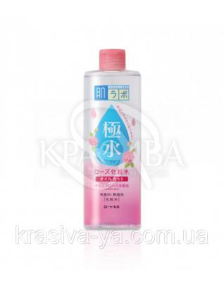 Лосьйон для обличчя з мінералами і рожевою водою - Hada Labo Kiwamizu Rose Lotion, 400 мл : HadaLabo