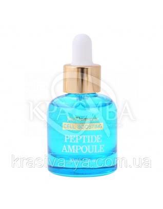 Peptide Ampoule Клеточный бустер с пептидами, 30 мл