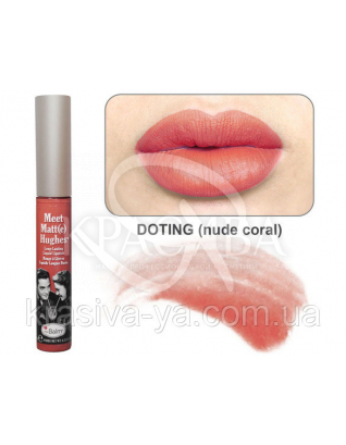The Balm Meet Matte Hughes Doting-Nude Coral - Рідка матова помада, 7.4 мл : TheBalm