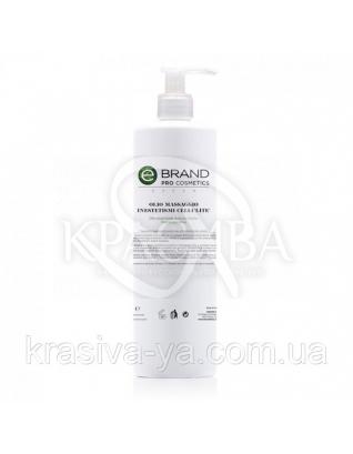 Olio Massaggio Inestetismi Cellulite Антицеллюлитное массажное масло с фосфатидилходином, 500 мл