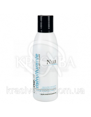 NUA Масло без масла для реконструкции волоса с легким фиксирующем эффектом, 150 мл : Лечение и восстановление волос