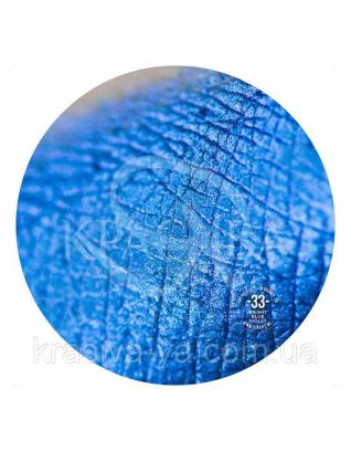 Sinart Пігмент Bright Blue Violet ( перламутр ) : Sinart