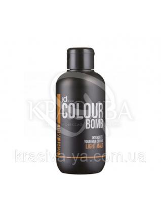 "Id Hair CB Light Malt 933 - Тонирующий бальзам для волос "" Сладкий солод "", 250 мл"