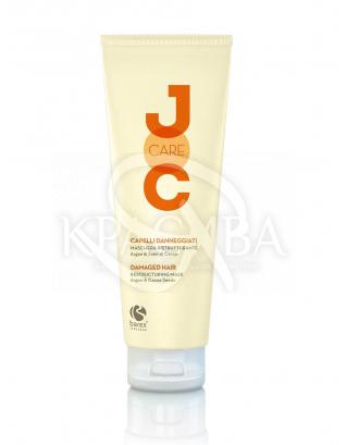 """Barex Joc Care Маска """"Глибоке відновлення пошкодженого волосся, 250 мл : Barex Italiana"""