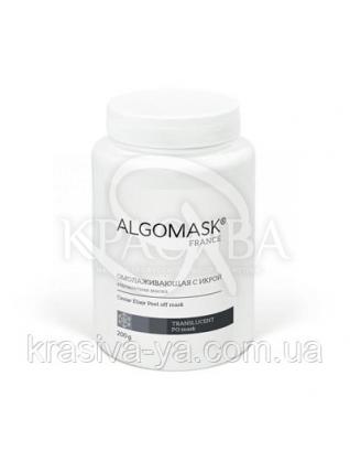 Омолаживающая с икрой альгинатная маска, 25 г : Альгинатные маски