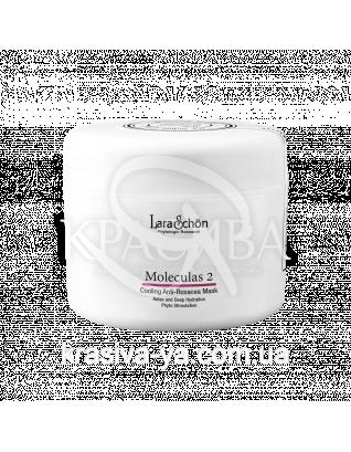 Молекулярна охолоджуюча та протинабрякова маска антикуперозна Moleculas 2 Cooling Anti-Rosacea Mask, 120 мл