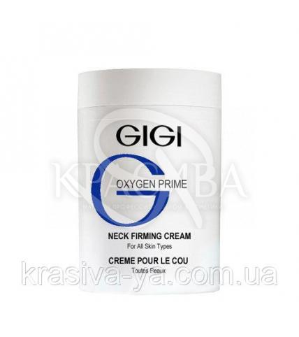 Зміцнюючий крем для шиї Advanced Neck Firming Cream, 250 мл - 1
