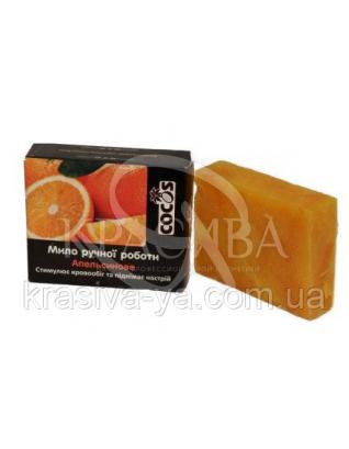 """Натуральное мыло с эфирными маслами """"Апельсиновое"""", 3шт х 100 г : Мыло"""