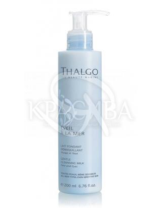 Ніжне молочко, що очищає, для особи : Thalgo