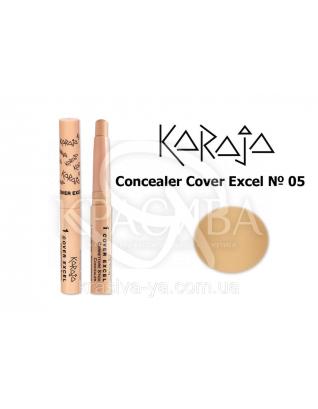 Karaja Коректор - олівець Conceler Cover Excel 05, 2.5 м