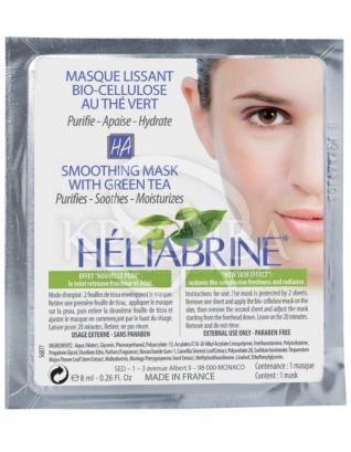 Биоцеллюлозная противовоспалительная маска с зелёным чаем : Heliabrine