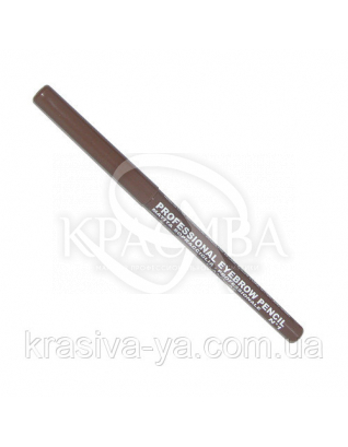 Карандаш для бровей Professional Eyebrow Pencil 01, 1.5 г : Карандаш для бровей