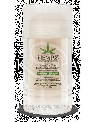 Растительный успокаивающий бальзам для чувствительной кожи, 76г : Сыворотки, флюиды