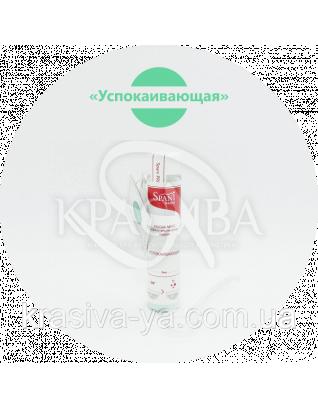 """Маска - мусс Фито - альгинатная пудра """"Успокаивающая"""" (зеленая), 14 г"""