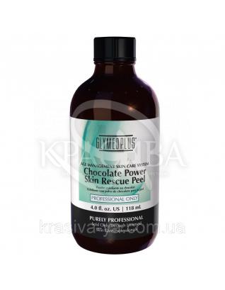 Chocolate Power Skin Rescue Peel Спасательный шоколадный пилинг, 118 мл : GlyMed Plus
