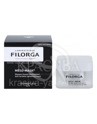 Filorga Мезо-розгладжуюча маска проти зморшок, 50 мл
