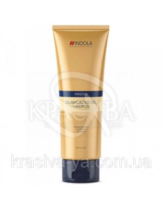Шампунь для блеска волос Glamorous Oil Shampoo, 250 мл :