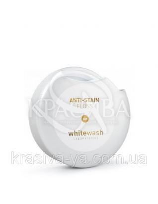 Зубна нитка-флос NANO - флос, проти плям, 2 * 25 м : WhiteWash Laboratories