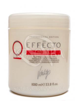Effecto Маска для полегшення розчісування волосся, 1000 мл :