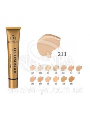 DC Make-up Cover 211 Тональний крем з підвищеними маскуючими властивостями, 30 мл