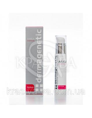Антиоксидантний крем для обличчя A-Mela, 50мл :