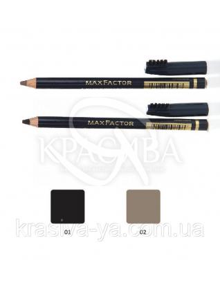 Eyebrow Pencil - Карандаш для бровей (01-черное дерево), 1,2 г : Карандаш для бровей
