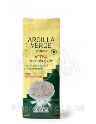AR Активированная зеленая глина Green Clay Active, 500 г : Диетические и пищевые добавки