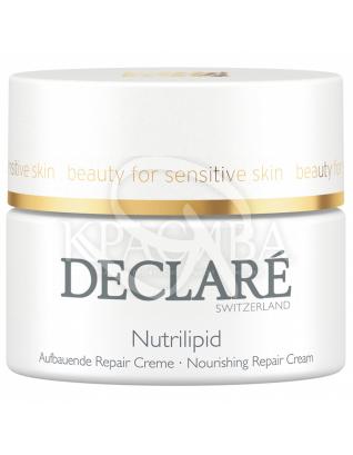 """Відновлюючий живильний крем для обличчя """"Нутрилипид"""" - Nutrilipid Nourishing Repair Cream Tester, 50 мл :"""