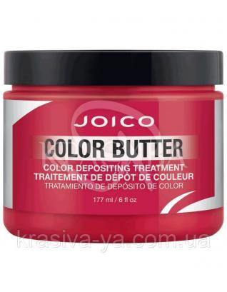 Цветное масло Color Intensity Care Butter Красный, 177 мл : Оттеночная маска для волос