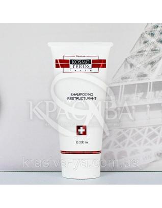 Kosmoteros Forte Відновлюючий шампунь для волосся, 200 мл : Kosmoteros