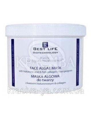 Альгінатна маска з гіалуронової кислотою і колагеном, 200 г : Baltic Collagen