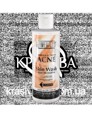 Serious Action Skin Wash Гель для вмивання з 2.5 % бензоїл пероксиду, 236 мл : GlyMed Plus