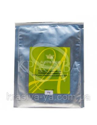 "Альгінатна маска ""Ламінарія з Коензим Q10"" - ""Peel off Mask Laminaria & Coekzyme Q10"", 25 г : AlginMask"