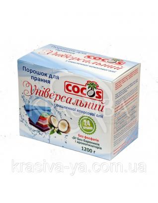 """Порошок стиральный """"Универсальный"""" из омыленного кокосового масла, 1200 г : Товары для дома"""