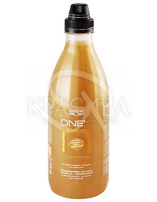 """N-Nutritivo """"Ваниль-корица"""" Шампунь против выпадения волос, для безжизненных волос, 1000 мл"""