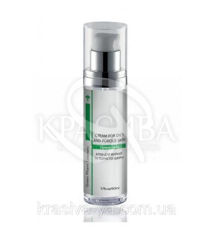 Крем для жирної та пористої шкіри (фл. Airless), 50 мл - 1