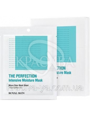 Интенсивно-увлажняющая маска из микрофибры Royal Skin The Perfection Intensive Moisture Mask, 2 шт : Royal Skin
